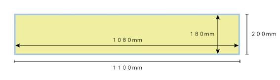 マフラータオル印刷サイズ