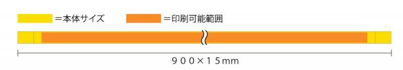 15mm印刷サイズ