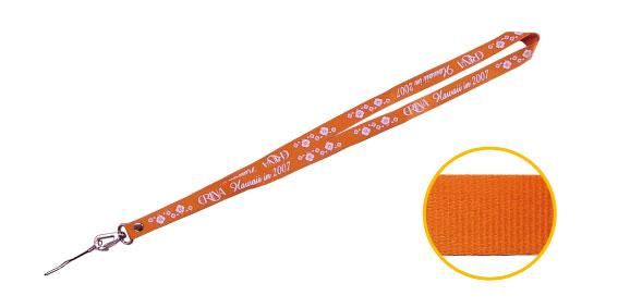 ナイロン細紋15mm