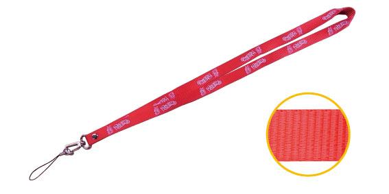 ナイロン粗紋15mm
